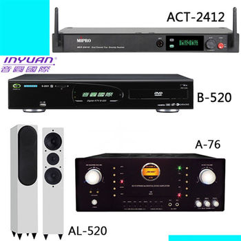 音圓 B-520 伴唱機+Dicose A-76+Polestar AL-520白+MIPRO ACT-2412