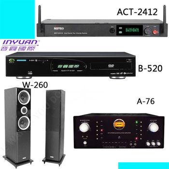 音圓 B-520 伴唱機+Dicose A-76+Polestar W-260+MIPRO ACT-2412