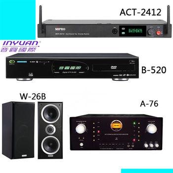音圓 B-520 伴唱機+Dicose A-76+Polestar W-26B+MIPRO ACT-2412