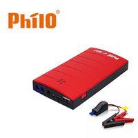 ^#45 ~飛樂Philo ~EBC ^#45 502 紅 微電腦智慧型電瓶夾進階版救車行