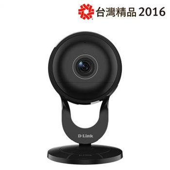 【D-LINK 友訊】 DCS-2630L Full HD超廣角AC無線網路攝影機