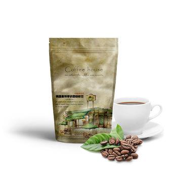 【坪林咖啡坊】精選曼特寧咖啡豆- 半磅