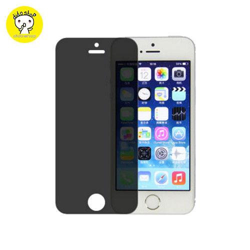 【Dido shop】iPhone SE/5/5S 防窺片 防窺保護貼 手機保護貼 (PC027-7)