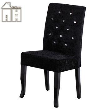 【AT HOME】黛拉高背布餐椅(2色可選)