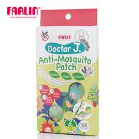~Farlin~72hr長效防蚊貼片 ^#45 香茅、檸檬、尤加利葉 ^#47 12片裝