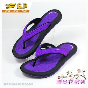 【GP 花漾涼拖系列】G6883W-41 紫色(SIZE:36-40 共三色)