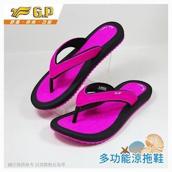 【GP 花漾涼拖系列】G6883W-44 亮粉色(SIZE:36-40 共三色)
