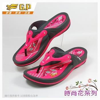 【GP 花漾涼拖系列】G6877W-44 亮粉色(SIZE:35-40 共三色)