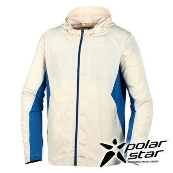 PolarStar UV CUT抗風連帽外套 男 『米白』  P16107  抗UV 抗風 防曬外套