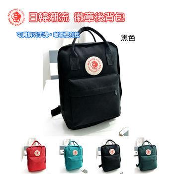 【JAR嚴選】日韓熱銷款 Red King Kong 耐磨超輕 大容量書包 後背包(4入)