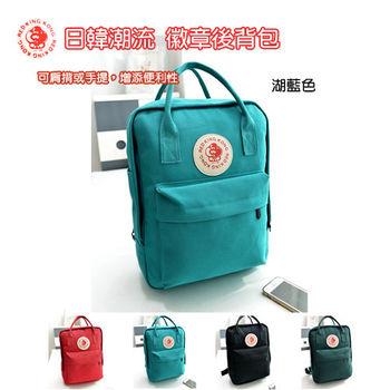 【JAR嚴選】日韓熱銷款 Red King Kong 耐磨超輕 大容量書包 後背包(2入)
