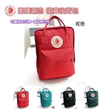 【JAR嚴選】日韓熱銷款 Red King Kong 耐磨超輕 大容量書包 後背包