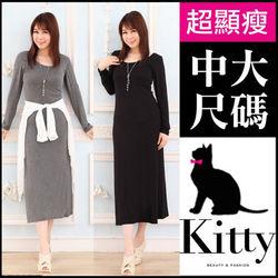 專櫃品質Kitty大美人超顯瘦-修身顯瘦必備長洋裝(Free M-XL適穿#01)