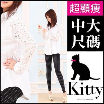 【專櫃品質 Kitty 大美人】超顯瘦 - 寬鬆舒適 蕾絲 長版襯衫上衣(L-XL#01)