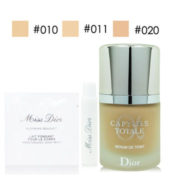 Dior 迪奧 逆時完美粉底液30ml #010 #011 #020 贈Miss Dior 香水與身體乳體驗包