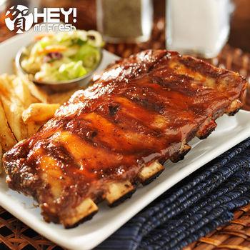 【賀鮮生】主廚義式煙燻醬燒碳烤豬小排3包 (500g/包)