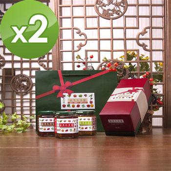 【毓秀私房醬】精緻堅堅禮盒X2件組