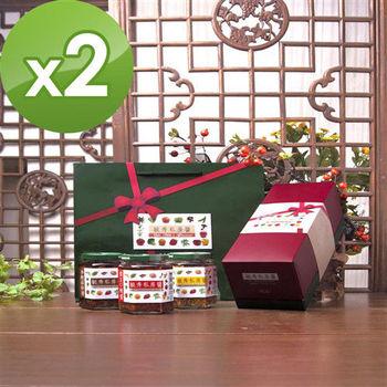 【毓秀私房醬】精緻瓜瓜禮盒X2件組