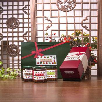 【毓秀私房醬】精緻堅堅禮盒