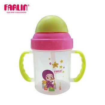 【Farlin】魔法吸管學習水杯200m-綠色
