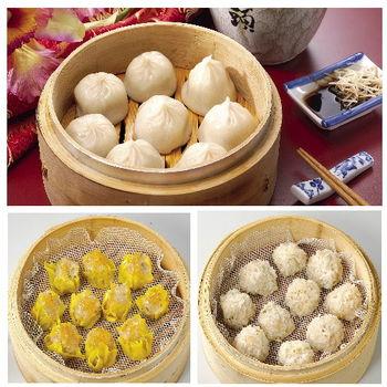 【禎祥食品】人氣港點狂賣3件組(小龍湯包+蟹黃燒賣+鮮肉珍珠丸)共80粒