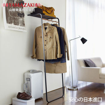 【YAMAZAKI】tower雅痞時尚層板掛衣架(黑)