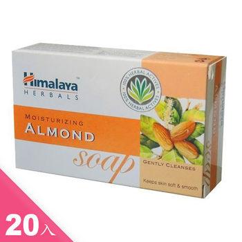 印度Himalaya玫瑰嫩白皂(20入)