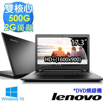 Lenovo 聯想 ideapad 300 17ISK 80QH005LTW 17.3吋 Intel雙核 獨顯R5 M330 2G 效能筆電