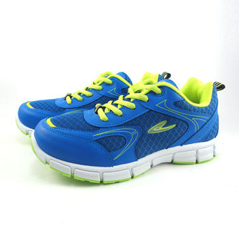 [SPEED]陽光活力運動女鞋-MIO7616