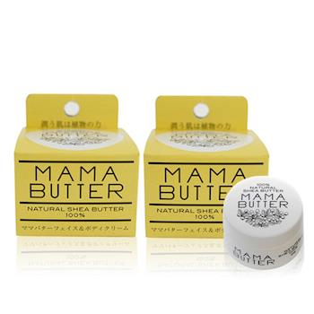 【MAMA BUTTER】100%乳木果油滋潤霜25gX2