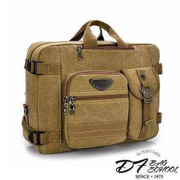 DF BAGSCHOOL - 帥度滿點帆布款斜背手提3用後背包-共2色