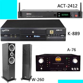 美華 K-889 PLUS版 伴唱機+Dicose A-76+Polestar W-260+MIPRO ACT-2412