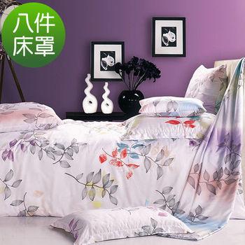 Lily Royal 暗夜魅影 天絲 特大八件式兩用被床罩組