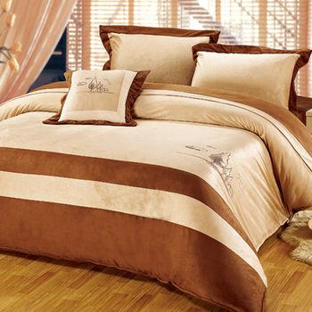 RODERLY 珊瑚絨 雙人四件式 被套床包組-夢境