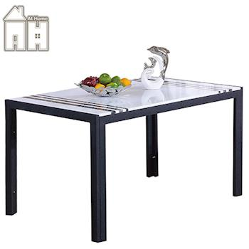 【AT HOME】羅禮士4.6尺黑色漢白玉餐桌