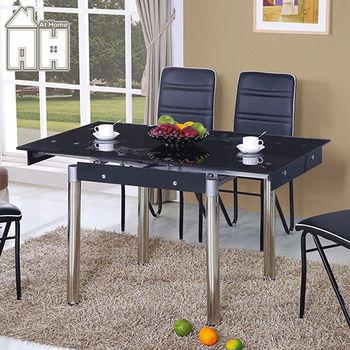 【AT HOME】如意黑色玻璃拉合餐桌