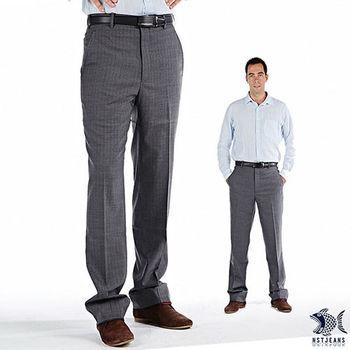 【NST Jeans】391(6913) 雅痞灰條紋 羊毛x彈性纖維 西裝褲(中腰) 平面/無打摺/年輕款/斜口袋