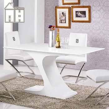 【AT HOME】亞聖5尺白色原石餐桌