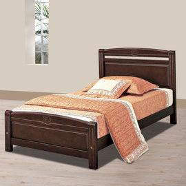【時尚屋】[UZ6]安麗胡桃3.5尺加大單人床架UZ6-107-2不含床頭櫃-床墊