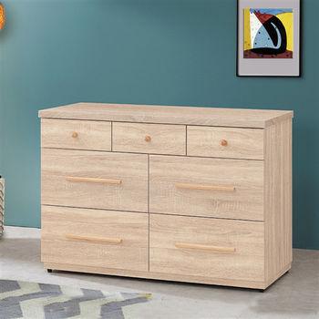 【時尚屋】[UZ6]大展4尺橡木色七斗櫃UZ6-159-1