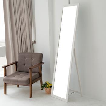《舒適屋》簡約日系加高全身立鏡/穿衣鏡(3色可選)