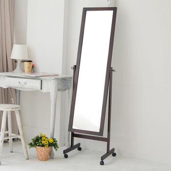 《舒適屋》簡約日系附輪全身立鏡/穿衣鏡(3色可選)