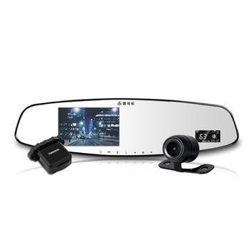 響尾蛇 MTR-990 雙鏡頭 GPS測速 後視鏡行車紀錄器 +雷達測速 (送32GC10記憶卡+免費基本安裝)