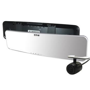 發現者X8D 德國蔡司鏡頭 倒車顯影 雙鏡頭行車紀錄器 (送8GC10記憶卡)