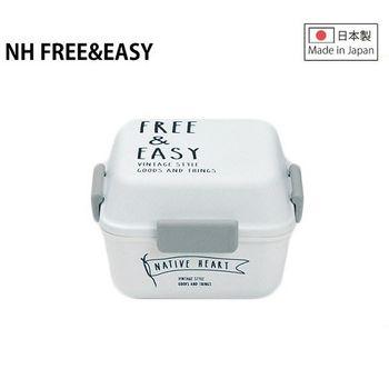 日本 Native Heart Free  Easy 扣式雙層便當盒 - 正方形 (共3色)