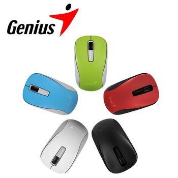 Genius 昆盈 NX-7005 藍光無線滑鼠 (NX-7005)