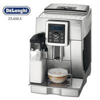 ~Delonghi~ECAM 23.450.S 典華型全自動咖啡機