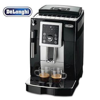 【Delonghi】MAGNIFICA S ECAM 23.210.B 睿緻型全自動義式咖啡機