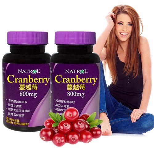 【Natrol】蔓越莓膠囊 (30顆/瓶)x2瓶