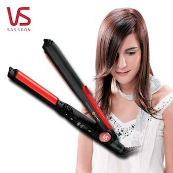 【VS沙宣】25mm 電氣石 陶瓷弧U型板 直髮夾 VSS1W